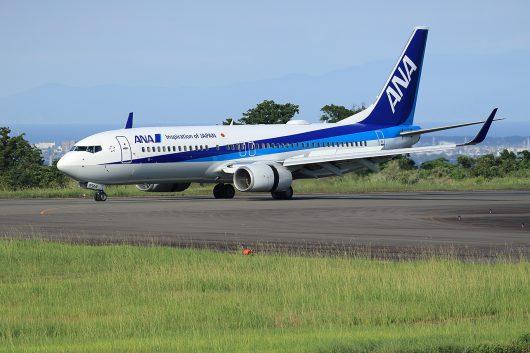 NH/ANA/全日空 NH1264 B737-800 JA55AN