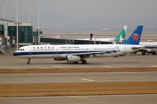 CZ/CSN/中国南方航空 CZ682 A321 B-6308