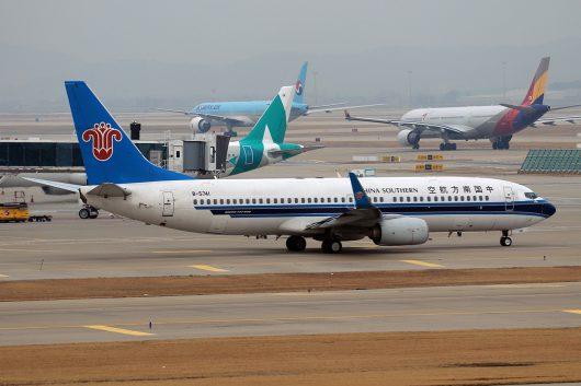 CZ/CSN/中国南方航空 CZ6080 B737-800 B-5741