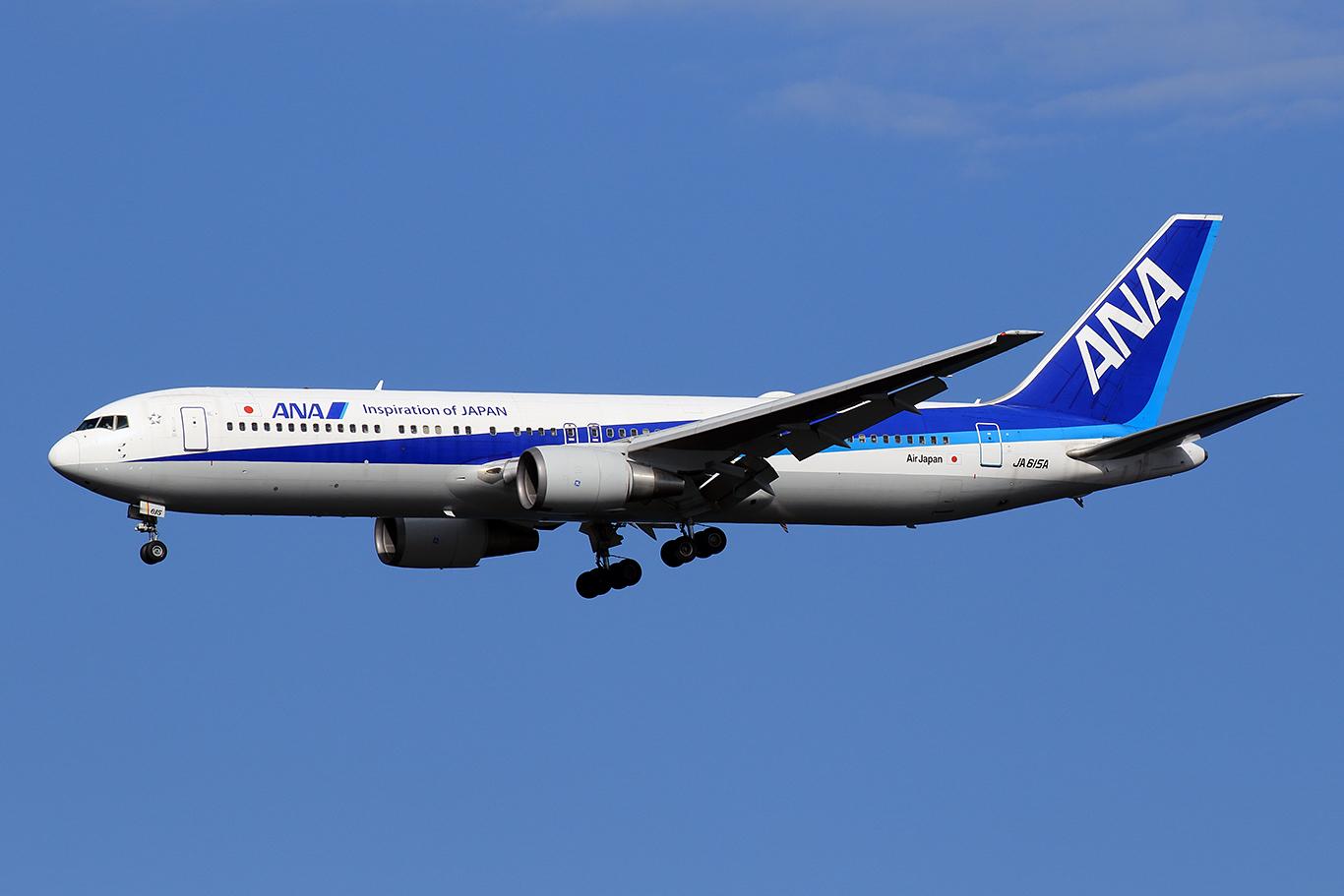 NH/ANA/全日空 NH30 B767-300ER JA615A