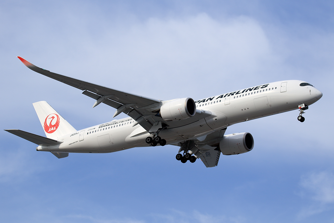 JL/JAL/日本航空 JL910 A350-900 JA05XJ