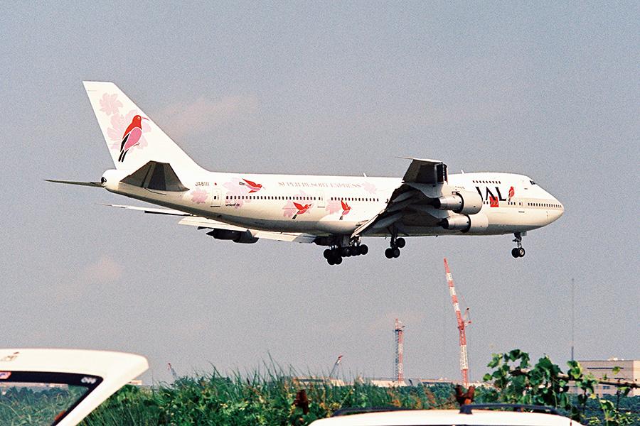 JL/JAL/日本航空 B747-200 JA8111