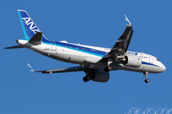 NH/ANA/全日空 NH592 A320Neo JA218A