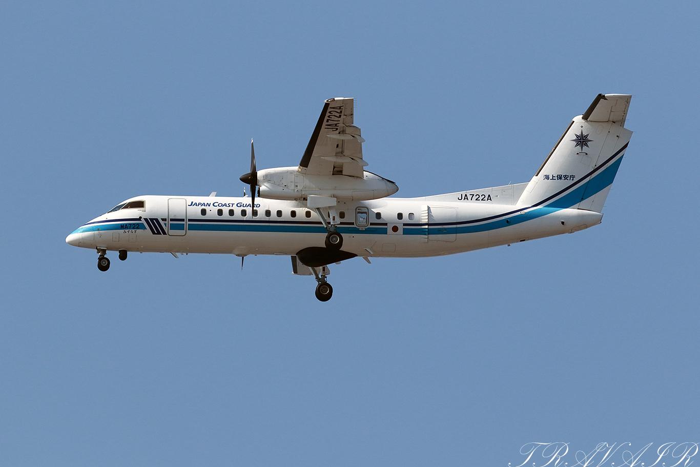 /JCG/海上保安庁 Japan Coast Guard Dash 8-300 JA722A
