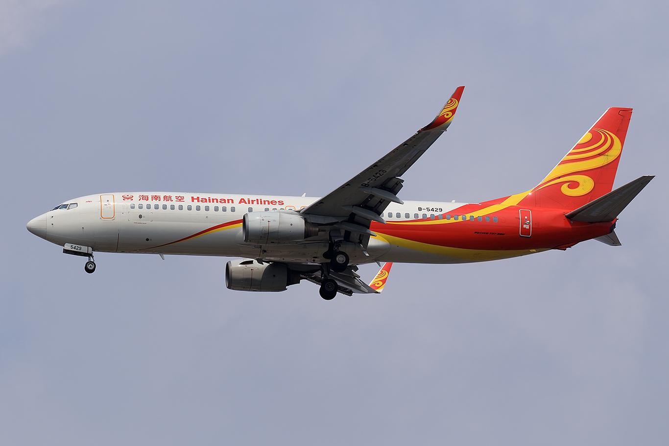 HU/CHH/海南航空 HU7939 B737-800 B-5429
