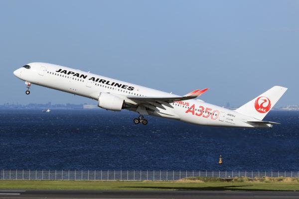 JL/JAL/日本航空 JL521 A350-900 JA01XJ