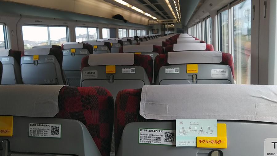 空席ばかりのJR特急