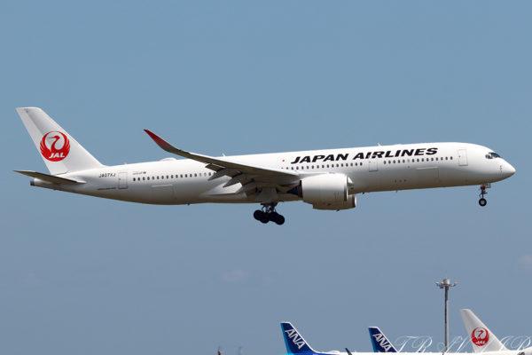 JL/JAL/日本航空 JL904 A350-900 JA07XJ