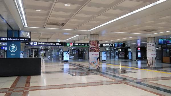 成田空港駅地下1階コンコース