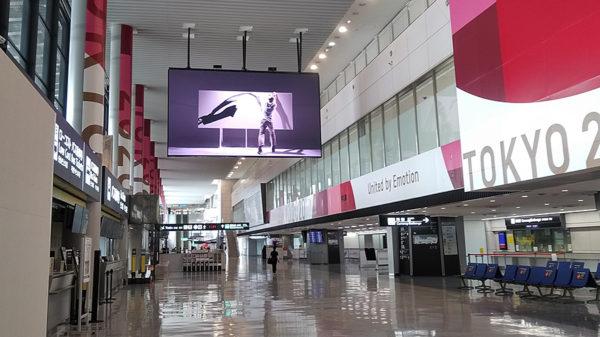 第一ターミナル到着階