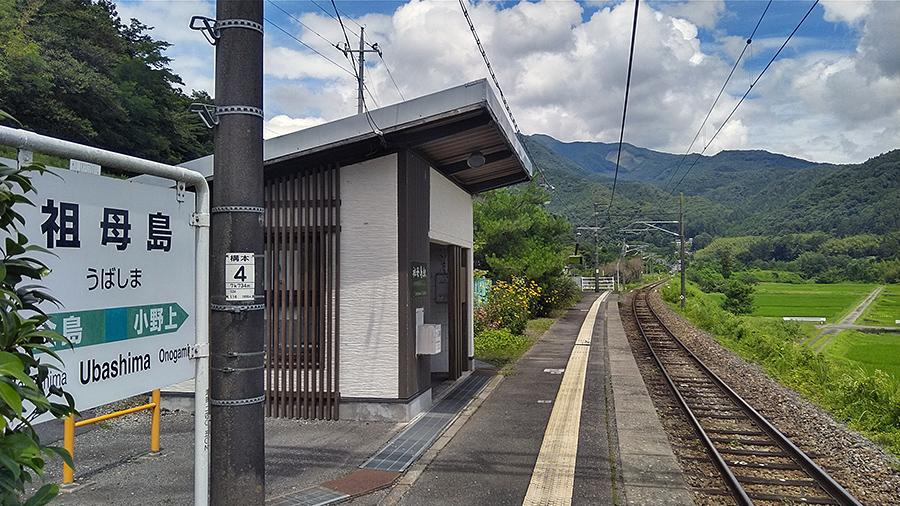 吾妻線祖母島駅