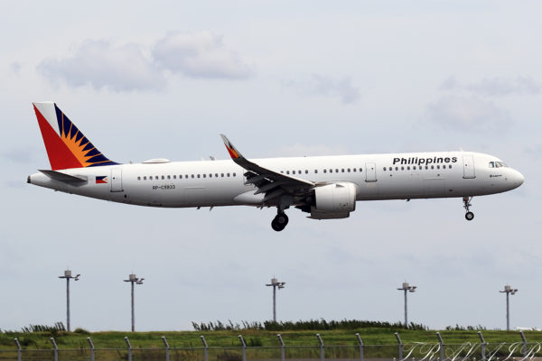 PR/PAL/フィリピン航空 PR422 A321 RP-C9933