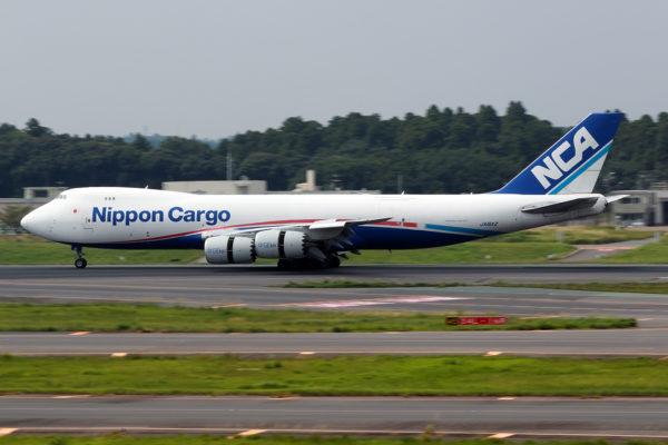 KZ/NCA/日本貨物航空 KZ228 B747-8F KA16KZ