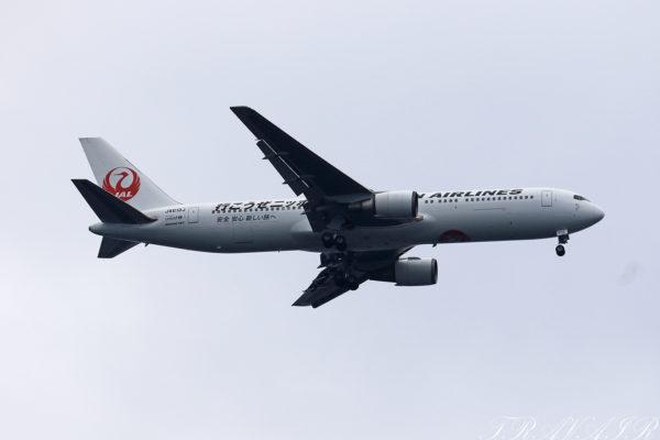 JJL/JAL/日本航空 JL512 B767-300ER JA613J