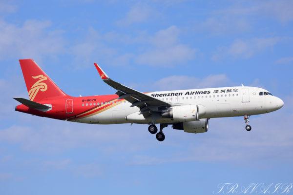 ZH/CSZ/深セン航空 ZH9051 A320 B-8079
