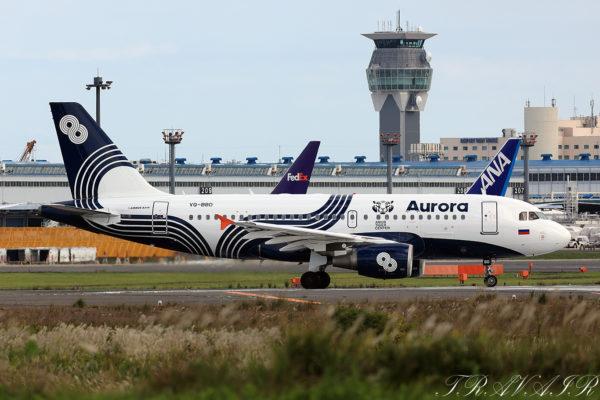 SU/AFL/アエロフロート・ロシア航空/Aurora SU5481 A319 VQ-BBD